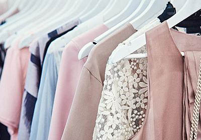 月5800円借り放題「服のサブスク」が儲かるワケ 実は店舗販売より利益率が高い | PRESIDENT Online(プレジデントオンライン)
