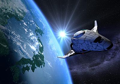 世界で初めて、革新的「デトネーションエンジン」の宇宙飛行実証に成功 | 大学ジャーナルオンライン