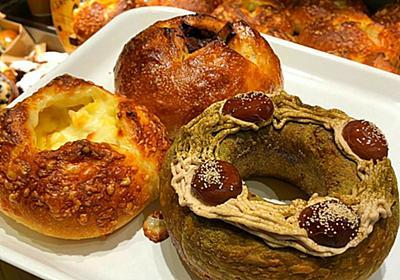 『ハートブレッドアンティーク』季節限定チョコリングとおいしいパン! - LIFE