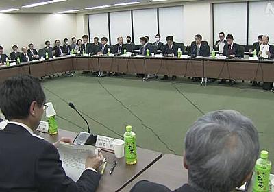 新型コロナウイルス対策 専門家会議提言 その内容は | NHKニュース