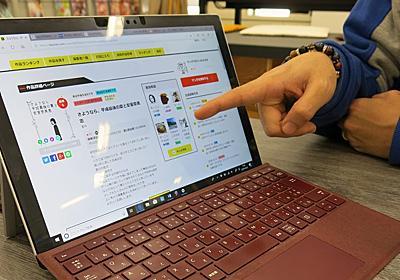 """講談社のマンガ投稿サイト「DAYS NEO」の""""婚活サービス""""的思想 ~ 「編集者が必要」という作家のファーストチョイスになりたい – HON.jp News Blog"""
