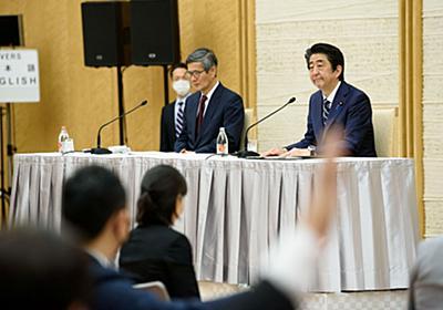 緊急事態宣言は「壮大な空振り」だった 新型コロナの感染はなぜ3月末にピークアウトしたのか(1/3) | JBpress(Japan Business Press)
