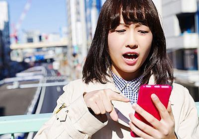 アダルト、出会い系…LINEスパムはこうして送られてくる | 日経 xTECH(クロステック)