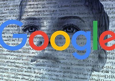 Passage IndexingをGoogleが導入。ページ内の特定の部分だけをランキングの対象に。検索結果の 7 %に影響。 | 海外SEO情報ブログ