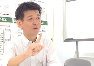 河合薫、日立AI幸福研究のボスに食い下がる:日経ビジネスオンライン