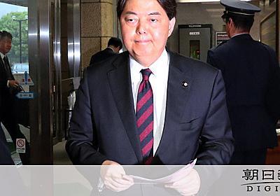 「文春記事、事実と違う」ヨガスタジオ反論 文科相利用:朝日新聞デジタル