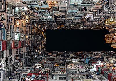 香港の団地はやっぱりすごい - デイリーポータルZ