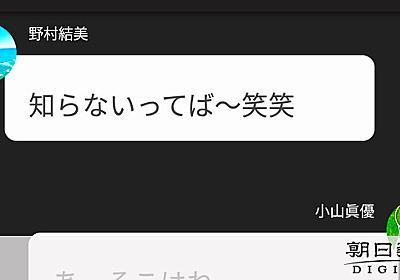 略語の法則無視した「りょ」 話し言葉化する書き言葉:朝日新聞デジタル