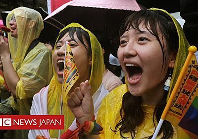 台湾、同性婚認める法案を可決 アジア初 - BBCニュース