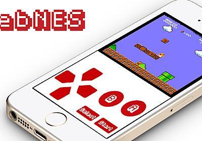 脱獄不要:iPhoneのブラウザで動くスーファミ・エミュレータ「webNES」 | Touch Lab - タッチ ラボ