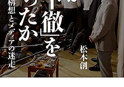 大阪でなぜ維新の会が選挙で勝つのか分からない他府県民への説明 - 温玉ブログ