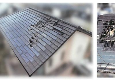 屋根上の太陽光パネルが「燃える」、3つの原因:日経ビジネス電子版