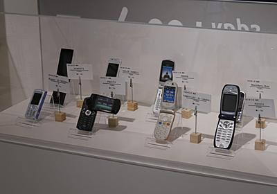 「5G」は「LTE」と何が違う? 歴史と共に振り返る (2/2) - ITmedia Mobile