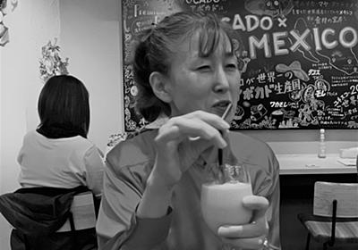 小竹由美子さんと、『わかっていただけますかねえ』について語る。 – 翻訳について語るときに私たちが語ること