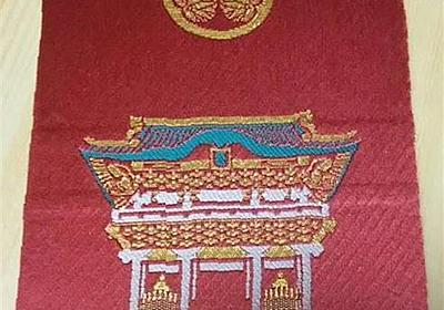 川越八幡宮の御朱印で完成だったのに… 女が持ち去り、埼玉県警、詐欺事件で捜査 - 産経ニュース