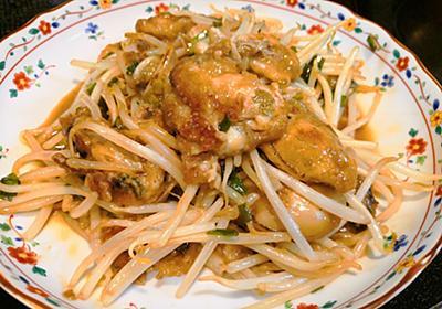 【1食259円】広島牡蠣ともやしのニラオイスター炒めの簡単レシピ - 50kgダイエットした港区芝浦IT社長ブログ