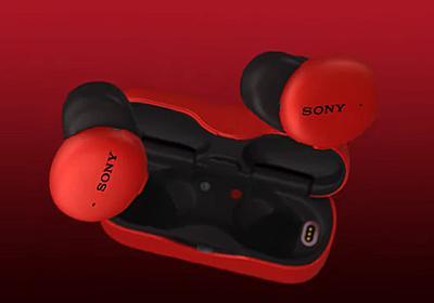 ソニー、価格を抑えたh.earシリーズの完全ワイヤレスイヤフォン「WF-H800」 - AV Watch