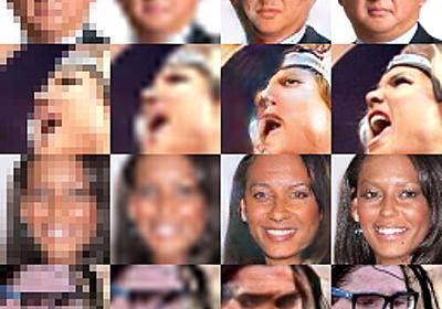 深層学習でドット絵のような荒い写真を高画質化できるプログラムがGitHubに公開  - PC Watch