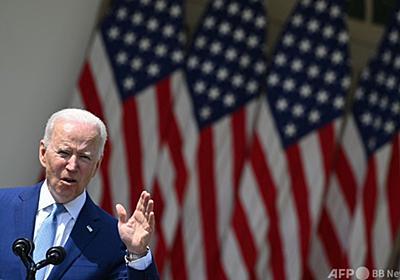 米銃犯罪は「国際的な恥」 バイデン氏、規制策を発表 写真4枚 国際ニュース:AFPBB News