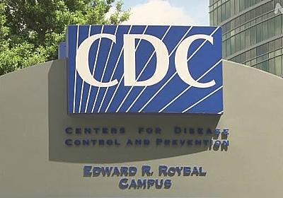 アメリカ 「超過死亡」約30万人 新型コロナ影響 CDC発表 | 新型コロナウイルス | NHKニュース