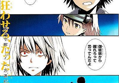 日本の漫画の矛盾するシーンで打線組んだwwwwwwwwww:哲学ニュースnwk
