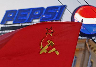 ペプシコーラが「最初の資本主義製品」としてソ連市場に切り込んでいった知られざる歴史とは? - GIGAZINE