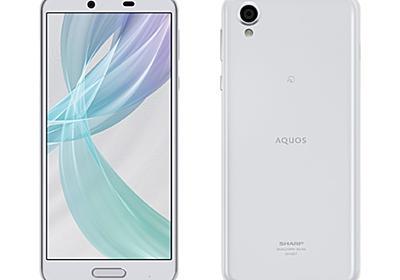 SIMフリー専用モデル「AQUOS sense plus」が6月22日から順次発売 価格は4万円台 - ITmedia Mobile