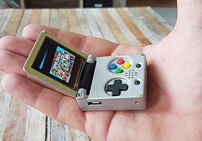 世界最小のキーホルダーサイズでファミコン・スーファミ・ゲームボーイ・GBAをプレイ可能なエミュレーターがスゴイ - GIGAZINE
