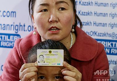 工場で「再教育」、新疆でイスラム教徒に強制労働 中国 写真2枚 国際ニュース:AFPBB News
