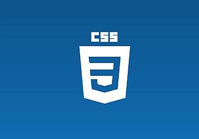 【CSS】枠線を要素内側に引くための3つの方法 | PisukeCode - Web開発まとめ