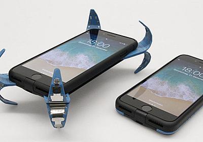 スマホ落下事故での大惨事を予防する「エアバッグ」的な機能付きケース「AD Case」 - GIGAZINE