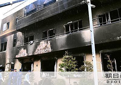 京アニ火災、死者33人に 身柄確保された男は意識不明:朝日新聞デジタル