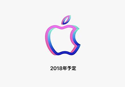 年内オープンの新Apple Storeは神奈川に!? | ギズモード・ジャパン