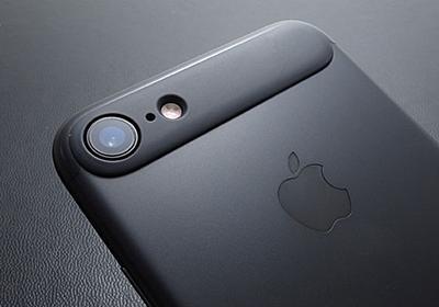 【レビュー】MYNUS iPhone 7 REAR BUMPER:カメラレンズの厚みを解消する、粘着式のミニマルなバンパー