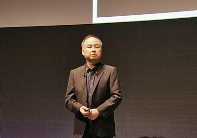「この数年で日本は発展途上国になった。結構やばい」孫社長がAI分野で指摘 - Engadget 日本版