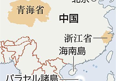 中国、南シナ海へ弾道ミサイル2発発射 - 産経ニュース