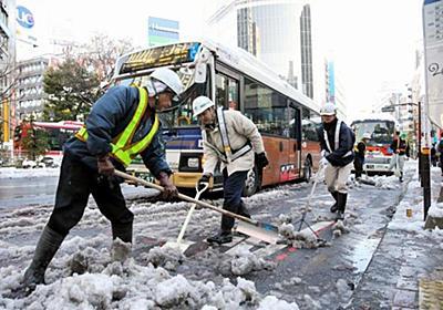 大雪、降るとわかってなぜ出勤? 品川駅午後2時40分の「異変」 - withnews(ウィズニュース)