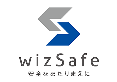 wizSafe Security Signal 2020年9月 観測レポート – wizSafe Security Signal -安心・安全への道標- IIJ