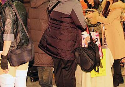 井上喜久子:田中敦子とコミケにサークル参加 約1000人の長い列 - MANTANWEB(まんたんウェブ)