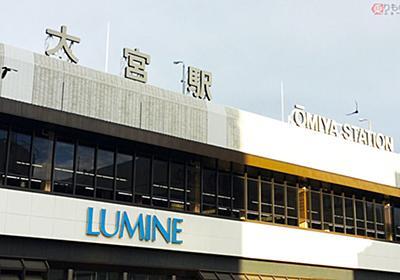 d3ec51230fad5 関東「住みたい街」ランキングで「埼玉」躍進 郊外志向が加速