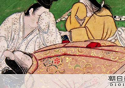 横たわる夕顔、嘆く光源氏…幻の「夕顔の死」見つかる:朝日新聞デジタル