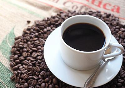 コーヒーカプセルは健康に悪くない?