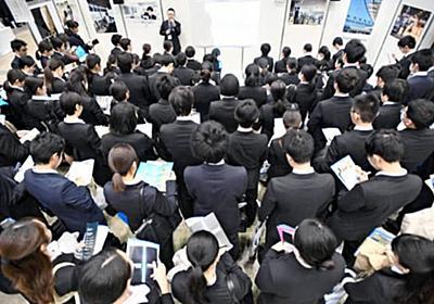 リクナビ問題、トヨタも「内定辞退率」データ購入  :日本経済新聞