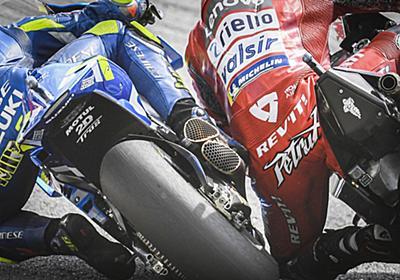 MotoGP:シーズン再開まで有料動画を無料配信! 【 F1-Gate.com 】