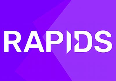 NVIDIA、大規模データ分析や機械学習向けGPUアクセラレーションプラットフォーム「RAPIDS」を公開:CPU処理に対して機械学習を50倍に加速すると主張 - @IT