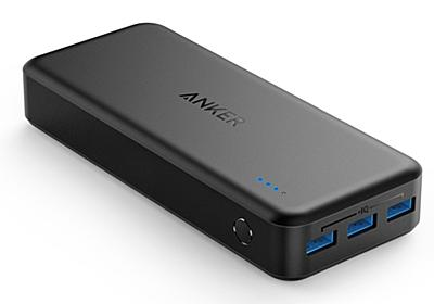 Anker、Amazonで最大39.8%オフの母の日セール開催中。USB充電器/モバイルバッテリなど多数用意 ~5月13日と14日の2日間のみ実施 - PC Watch