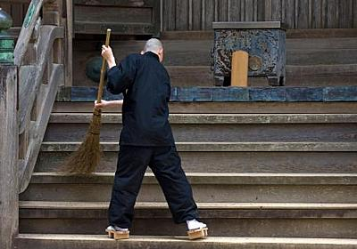 BBC - Travel - What Japan can teach us about cleanliness