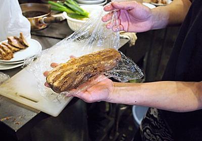 「つけ麺の元祖」大勝軒に自家製チャーシューのつくり方を教わってきた【料理人のまかないメシ】 - メシ通 | ホットペッパーグルメ