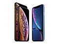 Appleの中国での売上不振、デバイスの販売価格が高すぎたのが原因か - iPhone Mania