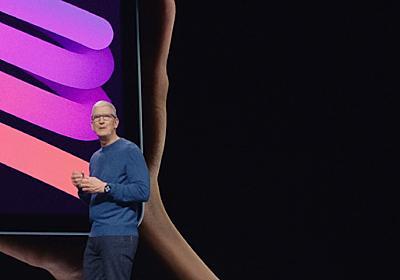 iPhone 13とiPad miniに表れたアップルの強い意志(西田 宗千佳) | ブルーバックス | 講談社(1/5)